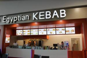 egyptian-kebab-1
