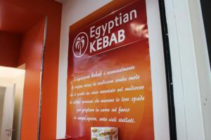 egyptian-kebab-4